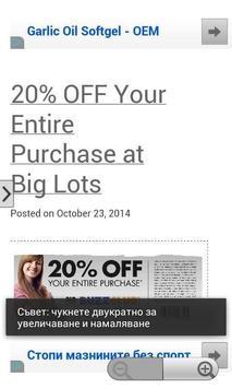Coupons 4 Home Depot ,Big Lots poster