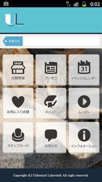 Relato DESIGN(レラートデザイン) poster
