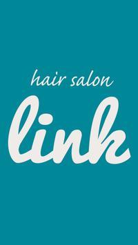 hair salon link(ヘアサロン リンク) poster