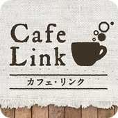 Cafe Link(カフェ リンク) icon
