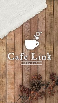 Cafe Link(カフェ リンク) poster