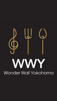 WonderWallYokohama poster