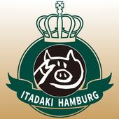 いただきハンバーグ icon