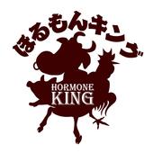 ホルモンキング icon