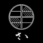 割烹居酒屋 さゝ icon