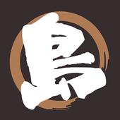 島三郎/シマサブロウ icon