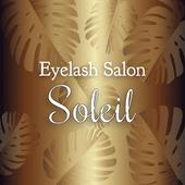 Soleil【ソレイユ】 icon