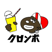 クロンボ富士 icon