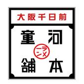 河童ラーメン本舗(カッパラーメンホンポ) icon