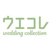 ウエコレ - 東京ウェディングコレクション icon
