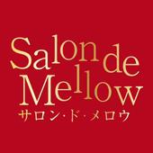サロン・ド・メロウ icon