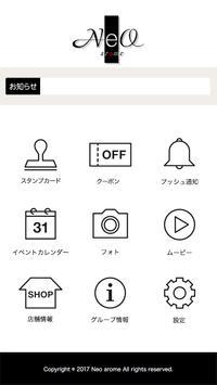 新宿の美容室 Neo arome(ネオアローム) apk screenshot