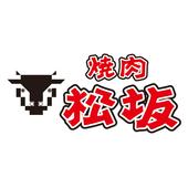 焼肉松坂(やきにくまつざか) icon