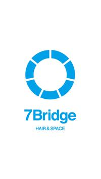 HAIR&SPACE 7Bridge【セブンブリッジ】 screenshot 1