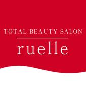 トータルビューティーサロン ruelle(リュエル) icon