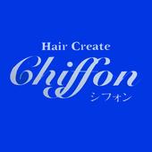 シフォン icon