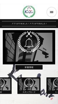 Kazu-Hair(カズヘアー) screenshot 1