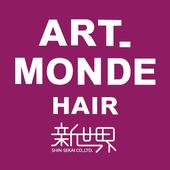 アールモンドヘア新世界 icon