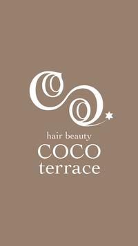 coco terrace(ココテラス) apk screenshot