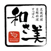すっぽん・貝鮮料理・炭焼料理 和さ美(わさび) icon
