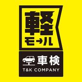 軽モール/T&K COMPANY(ケーモール/ティーケー) icon