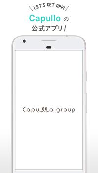 Capullo Group(カプロ グループ) poster