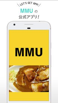 カレー厨房MMU(エムエムユー) poster