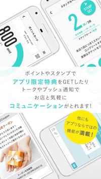 カレー厨房MMU(エムエムユー) screenshot 2