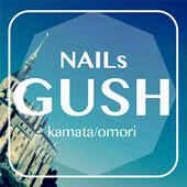 NAILs GUSH(ネイルズガッシュ)蒲田/大森 icon