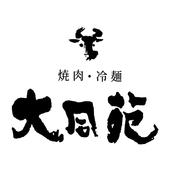 大同苑(ダイドウエン) icon