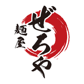 麺屋ぜろや 成田店・東金店 icon