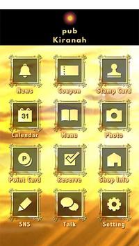 Kiranah(キラナ) screenshot 1
