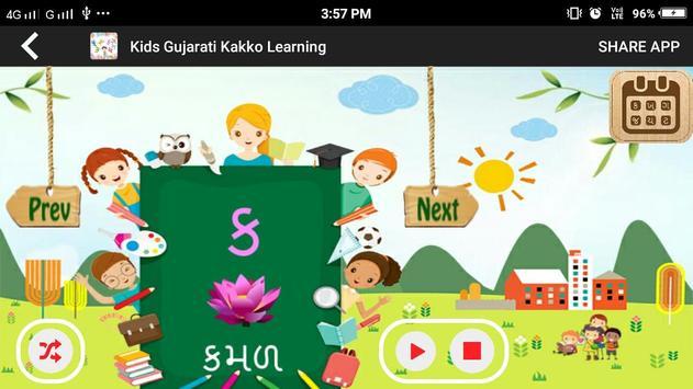 Kids Gujarati Learning apk screenshot