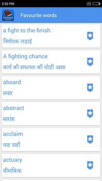 ENGLISH - HINDI DICTIONARY (Mega Offline) apk screenshot