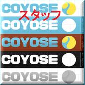 COYOSEスタッフオーダー icon