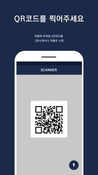 무빙카 poster