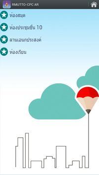 RMUTTO-CPC AR apk screenshot