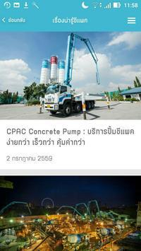 CPAC screenshot 3