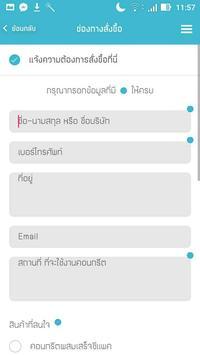 CPAC screenshot 4