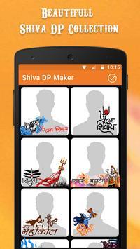 Shiva DP Maker screenshot 1