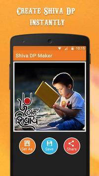 Shiva DP Maker screenshot 4
