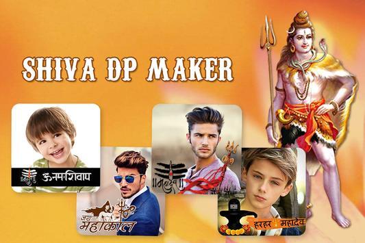 Shiva DP Maker screenshot 5