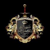 النائب الحقيقي-الأردن icon