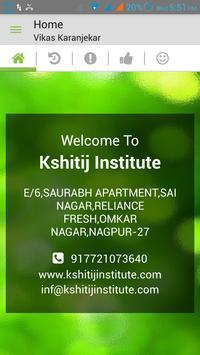 Kshitij Institute screenshot 1
