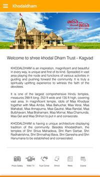 KhodalDham Temple apk screenshot