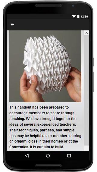 Paper Folding poster