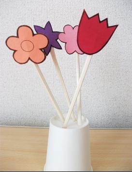 craft paper flowers screenshot 13