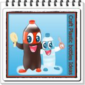 DIY Craft Plastic Bottles icon