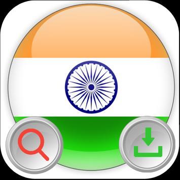 Indian video downloader apk screenshot