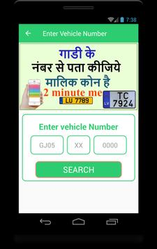 How to find vehicle owner detail screenshot 1
